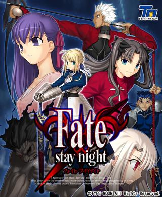 [PC][DD] Fate Stay Night Novela Visual [ENG]